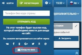 Забыл пароль и логин на 1xbet [PUNIQRANDLINE-(au-dating-names.txt) 34