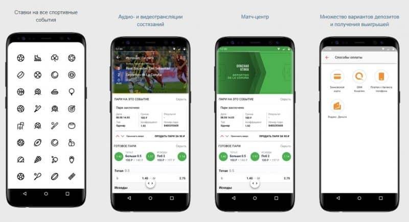 Google Play Маркет.7.12 скачать на андроид