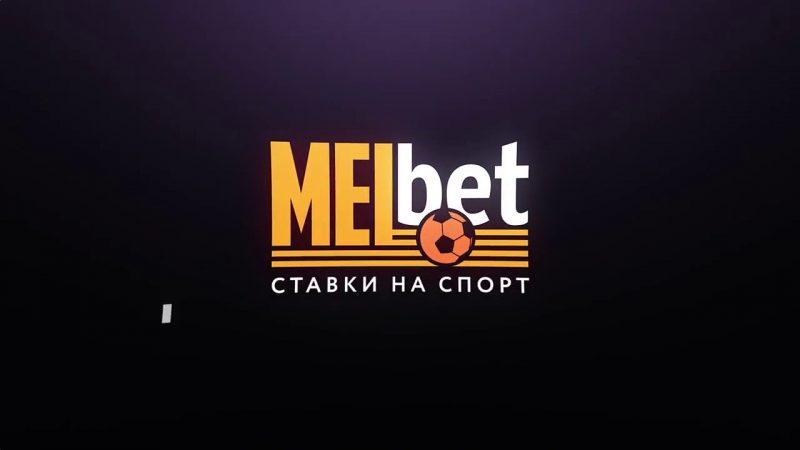 MelBet на iphone как установить
