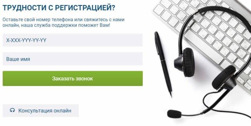1xbet букмекерская контора официальный сайт регистрация