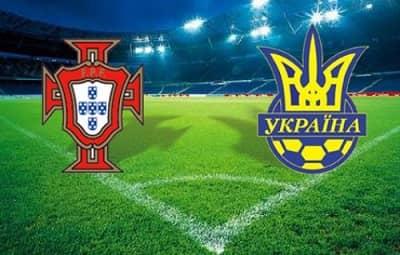 Прогноз на матч Португалия – Украина – 22.03.2019, 22:45
