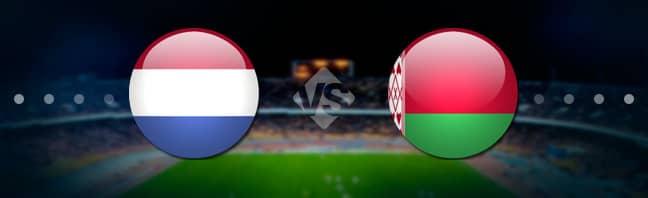 Прогноз на матч Нидерланды – Беларусь – 21.03.2019, 22:45