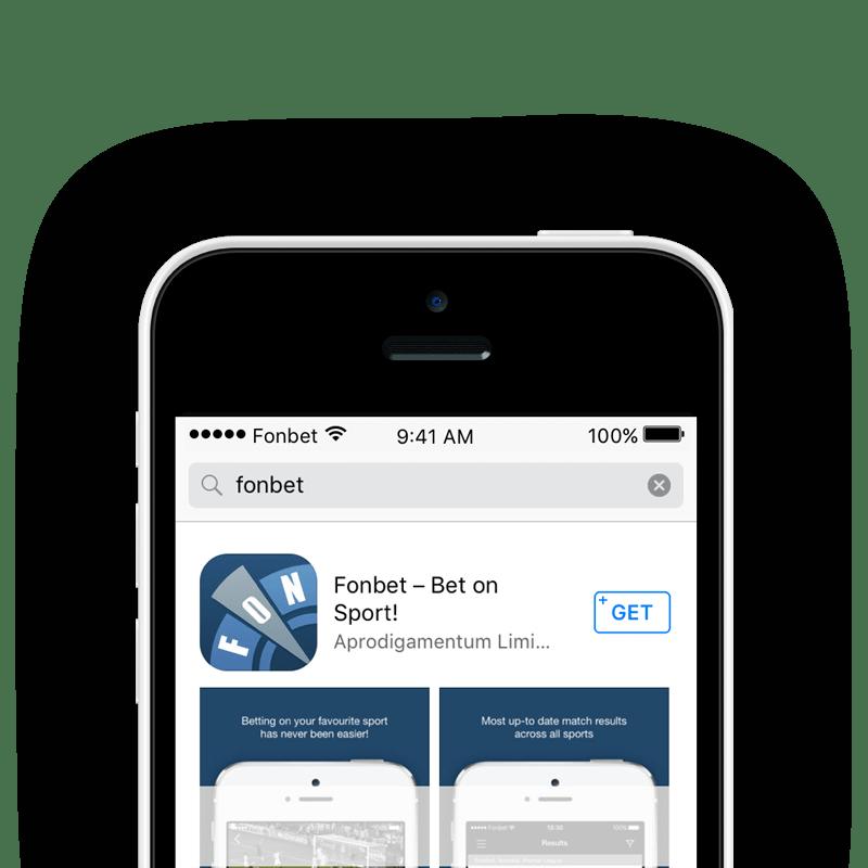 Fonbet мобильная версия