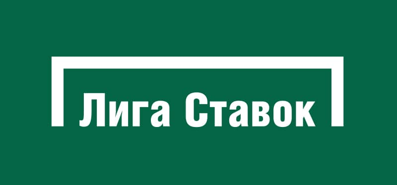 Обзор букмекерской конторы Лига Ставок в ком