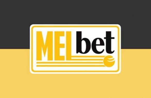 Обзор букмекерской конторы МелБет в ком