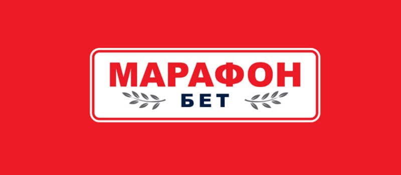 Марафон или Париматч