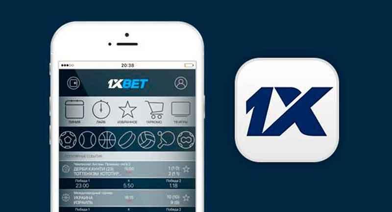 Как на Айфон скачать приложение 1хбет?