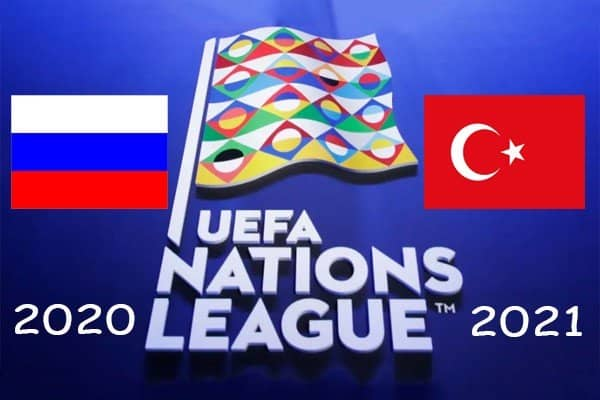 Прогноз на матч Россия – Турция – 11.10.2020, 21:45